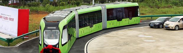 No Rails Tramway
